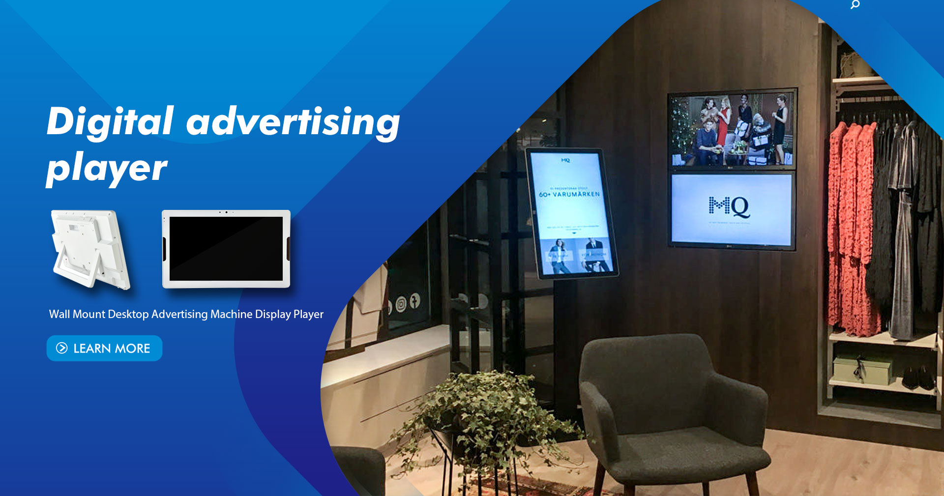Digital advertising player